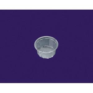 Контейнер круглой формы арт.905 с крышкой арт.905 РК(соусник)
