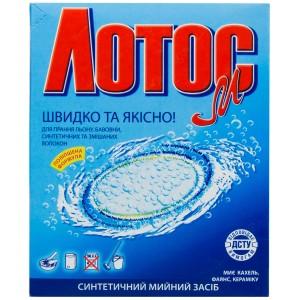 Стиральный порошок «лотос» 350 гр.